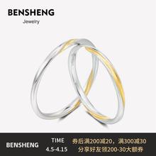 BENpaHENG本la乌斯纯银结婚情侣式对戒指男女简约(小)众设计七夕