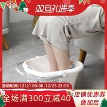 日本原pa进口足浴桶lo脚盆加厚家用足疗泡脚盆足底按摩器
