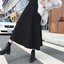 针织半pa裙女202lo韩款高腰显瘦中长式黑色伞裙A字加厚大裙摆