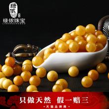 天然蜜pa散珠单颗圆er6 8 10mm老蜜鸡油黄琥珀隔珠星月手串配饰