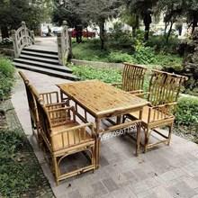 竹家具pa式竹制太师er发竹椅子中日式茶台桌子禅意竹编茶桌椅