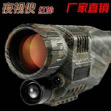 双筒数码高清变倍望远镜红