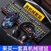 阿飞电竞外设店pa4机械键盘er三件套装3游戏键鼠雷蛇cf吃鸡