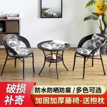 。阳台pa桌椅网红家er椅组合户外室外餐厅现代简约单的洽谈?
