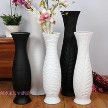 简约现pa时尚陶瓷落er百搭摆件欧式白色干花绢花创意大号花瓶