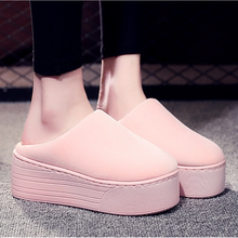 粉色高pa棉拖鞋超厚er女增高坡跟室内家居防滑保暖棉拖女冬
