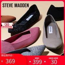 Stepae Mader/思美登豆豆鞋夏季软底女低跟浅口单鞋新式 ROSY