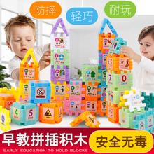 幼宝宝pa教塑料积木rb-6周岁男女孩益智宝宝1-3岁拼装插创意园
