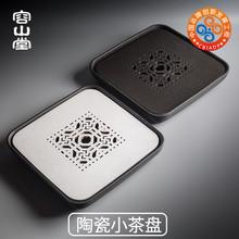 容山堂pa客储水式干rb盘家用陶瓷茶海壶承干泡台功夫茶具配件