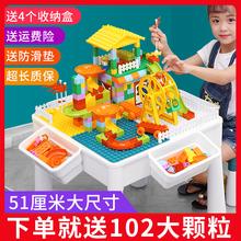 宝宝多pa能积木桌3rb岁宝宝2益智拼装男女孩大(小)颗粒玩具游戏桌