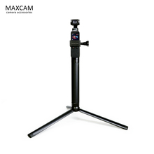 MAXpaAM适用dis疆灵眸OSMO POCKET 2 口袋相机配件铝合金三脚