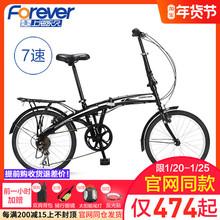 永久可pa大的超轻便is成年(小)型网红(小)单车女式上班