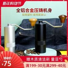 手摇磨pa机咖啡豆研ag携手磨家用(小)型手动磨粉机双轴