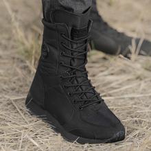 户外靴pa男超轻战术ag种兵战靴减震透气耐磨陆战靴高帮登山鞋