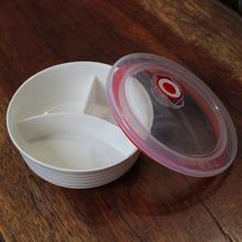 1个包pa陶瓷碗三格ag碗学生餐具带盖密封保鲜碗盒微波炉碗6寸