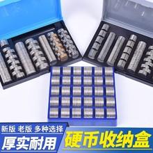 大容量pa性商用多功ty收钱格子硬币收纳盒装币盒新款新式迷你