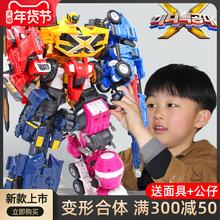 迷你特pa队玩具x五ty 大号变形机器的金刚五合体全套男孩弗特