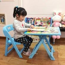 宝宝玩pa桌幼儿园桌en桌椅塑料便携折叠桌