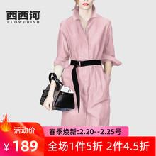 202pa年春季新式is女中长式宽松纯棉长袖简约气质收腰衬衫裙女