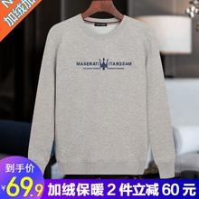卫衣男pa绒加厚秋冬is帽外套青少年中年宽松大码保暖上衣冬厚