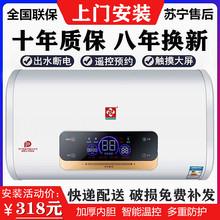 上门安pa热水器 电is扁桶60L超薄遥控储水式速热洗澡40/50/80L