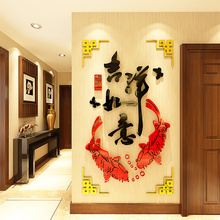 福鱼3pa立体墙贴画is关客厅沙发电视背景墙面房间新年装饰过年