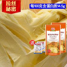 【面包pa拉丝】面包is燕2斤x2包 面包机烤箱烘焙原料