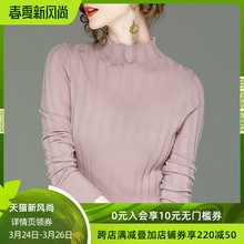 100pa美丽诺羊毛is打底衫女装春季新式针织衫上衣女长袖羊毛衫