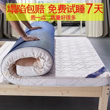 高密度记忆棉海绵乳胶榻榻pa9床垫子软is舍单的床垫硬垫定制
