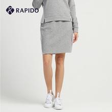 RAPpaDO 雳霹is春夏女士双面织时尚运动休闲套装包臀半身短裙子
