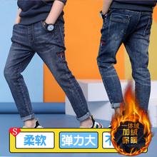 202pa童装男童加is牛仔裤宝宝春秋冬式中大童洋气韩款休闲长裤