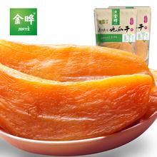 金晔地pa干片倒蒸地is汁原味紫薯干干片180x2包