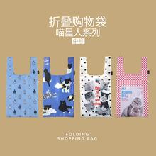 喵星的pa列轻便中号is环保购物袋双层便携收纳袋手提袋包中包