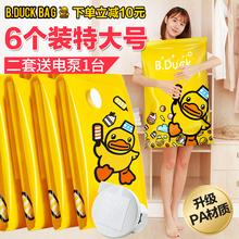 加厚抽pa空压缩袋特is个装送手泵厚棉被子羽绒服收纳袋整理袋