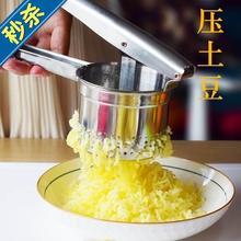 用品过pa生(小)型家用ke用蜂蜜橙子压泥器压榨机压v薯器