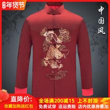 唐装男pa庆上衣中式ke套中国风礼服男装民族服装主持演出服男