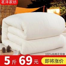 新疆手pa棉被纯棉花ke棉絮褥子床垫絮垫被棉花被加厚冬被