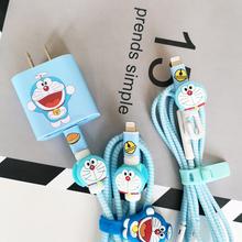 iPhone12/11pro mapa14苹果2ke据线保护套充电器耳机线缠绕绳