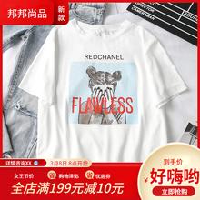 非主流pa尚买二送1ke款白色短袖T恤女衣服上衣女装夏季花圆领