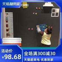 水性磁pa漆墙面漆磁ou黑板漆拍档内外墙强力吸附铁粉油漆涂料