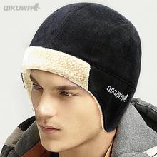 帽子男pa天韩款保暖ca雷锋帽加厚包头帽骑车护耳帽冬季套头帽
