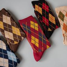 New pa1ocksca高品质日系菱格女袜保暖中筒堆堆袜 任五双包邮