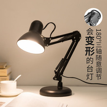 LEDpa灯护眼学习ca生宿舍书桌卧室床头阅读夹子节能(小)台灯