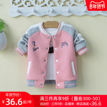女童宝pa棒球服外套ca秋冬洋气韩款0-1-3岁(小)童装婴幼儿开衫2