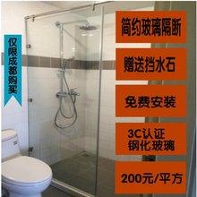 成都定pa淋浴房整体se门钢化玻璃沐浴房隔断屏风弧形简易浴房