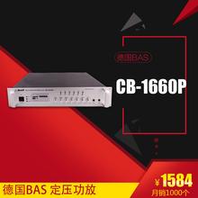 德国BpaS650Wse校园公共广播6分区扩音器放大器CB-1660P