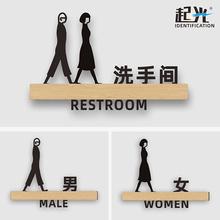 高档创pa立体男女洗se识牌厕所WC卫生间提示牌商场酒饭店美容院公司创意个性门牌