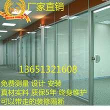 河北雄pa办公室墙办se断钢化玻璃百叶透明磨砂隔墙