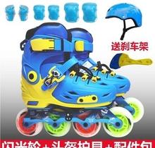 耐用防pa滑冰鞋通用se简易溜冰鞋幼儿轮滑鞋宝宝专业速滑宝宝