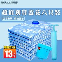 加厚抽真空压缩袋 6只装